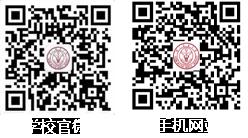 二維(wei)碼